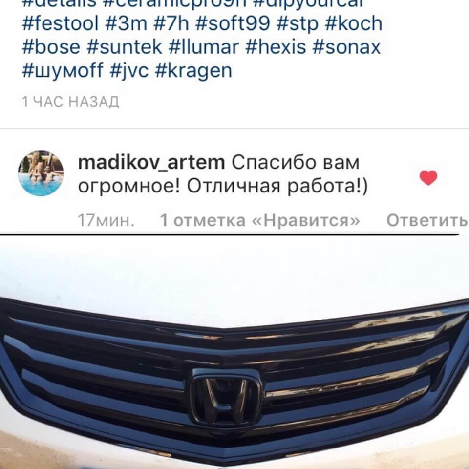 pokraska_reshytki_avto_v_krasnodare_cherny_glyanec
