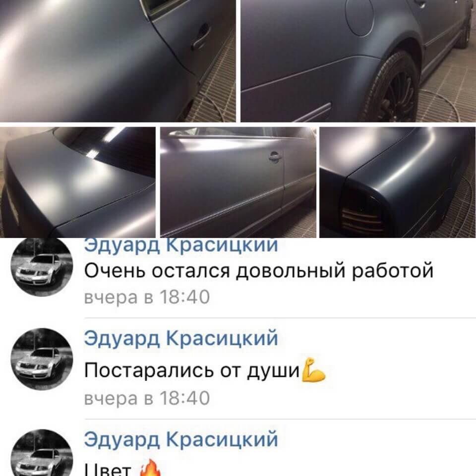 pokraska_zhidkoy_rezinoy_krasnodar