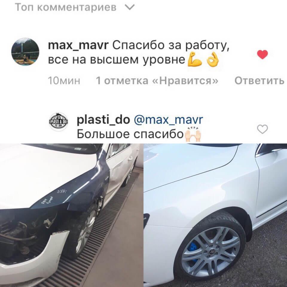 pokraska_rihtovka_vmyatin_krasnodar
