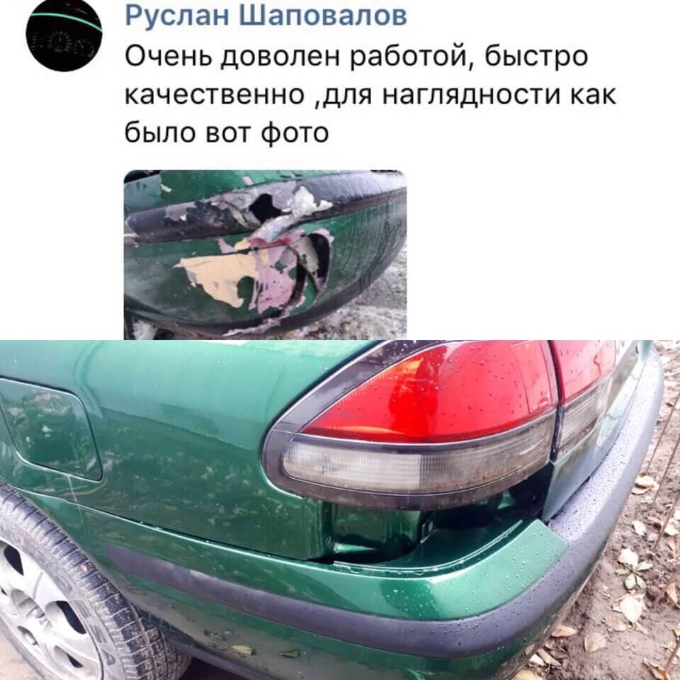 rihtovka_kuzovnoy_remont_krasnodar
