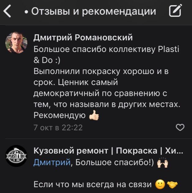 pokraska_moto_krasnodar
