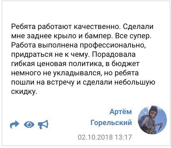 otzyv_pokraska_avtomobilya_krasnodar