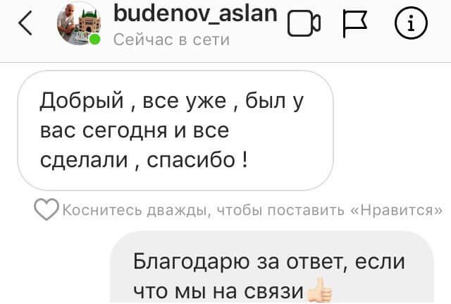 otzyv_o_tonirovke_auto_krasnodar